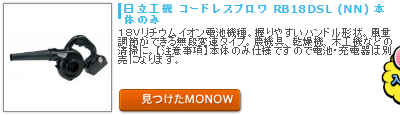 monow3_150330.png