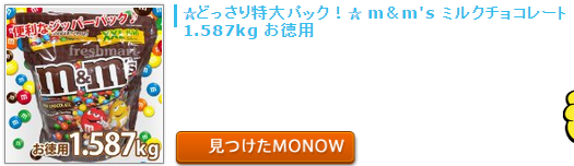 monow3_150406.png