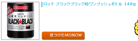 monow3_150407.png