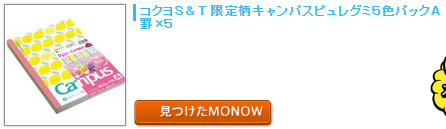 monow3_150421.png