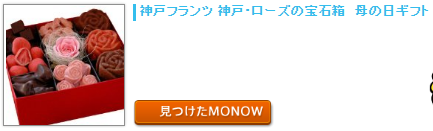 monow3_150430.png