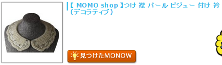 monow3_150501.png