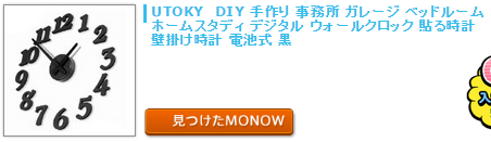 monow3_150502.png