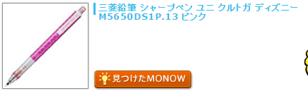 monow3_150505.png