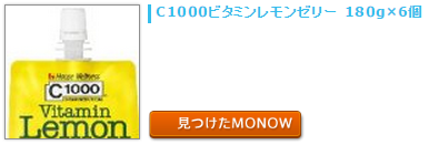 monow3_150506.png
