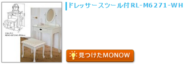 monow3_150507.png