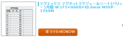 monow3_150513.png