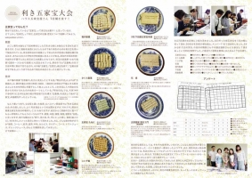 LOHASNANp2-3-web.jpg