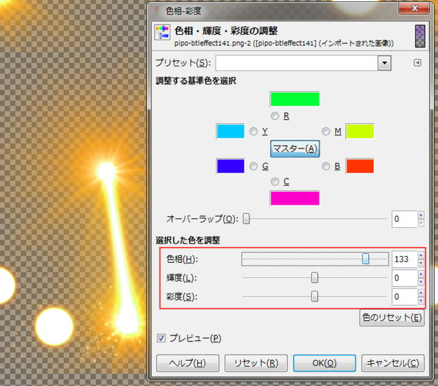 gazou1218-02.jpg