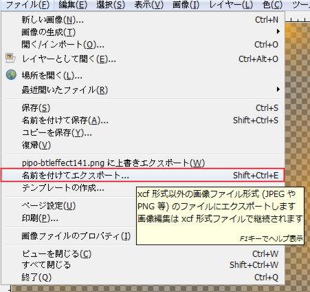 gazou1218-03.jpg