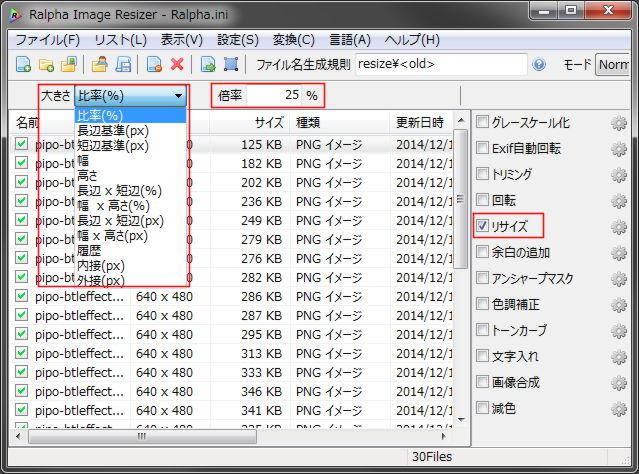 gazou1218-08.jpg