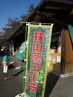 20141030040.jpg