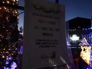 20141222030.jpg