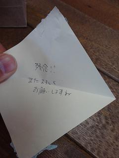 20150109018.jpg