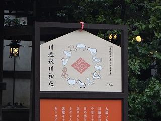 20150201013.jpg