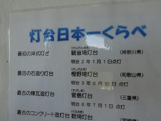 20150312126.jpg