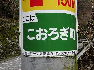 20150320503.jpg
