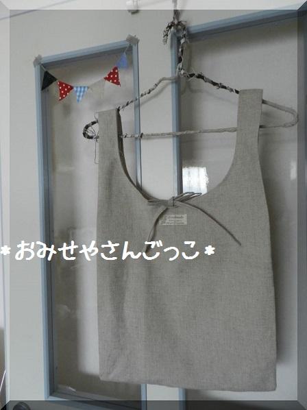 エコバッグ017