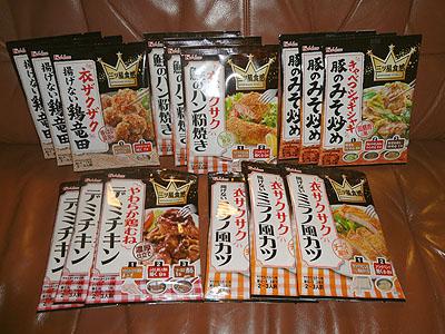 mitsuboshi01