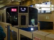 新宿5番ホーム入線