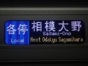 各停相模大野 / Next Odakyu-Sagamihara