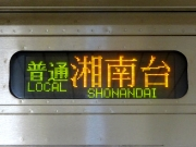 3000A 側面LED 普通湘南台