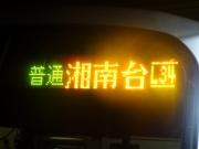 3000A 前面LED 普通湘南台