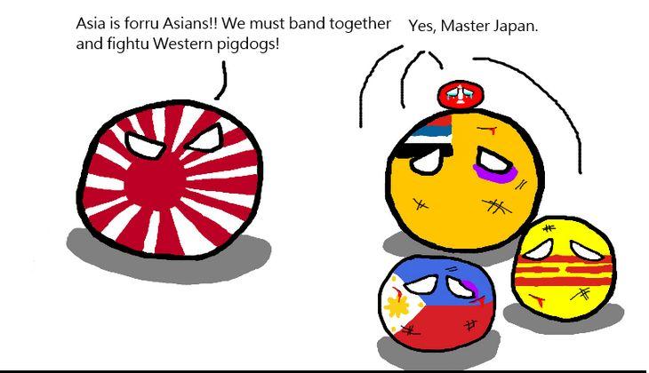 アジアはアジア人のものだ (1)