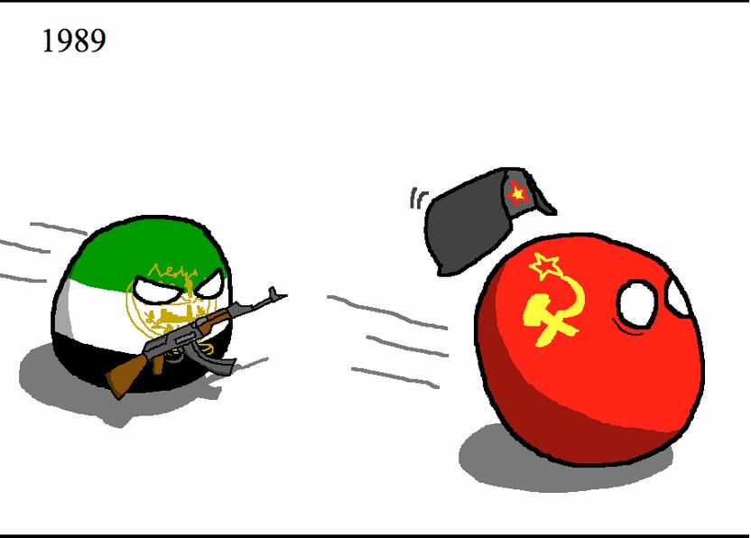 アフガン・プライド (2)