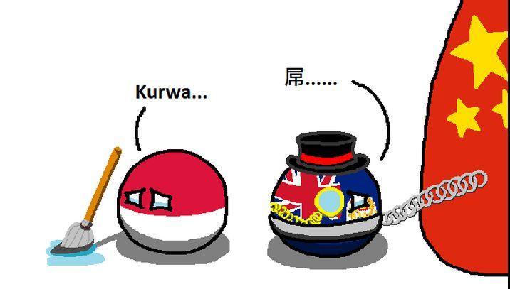 広東語日常会話:初めての罵り言葉 (1)