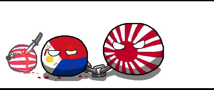 フィリピンの略歴 (4)
