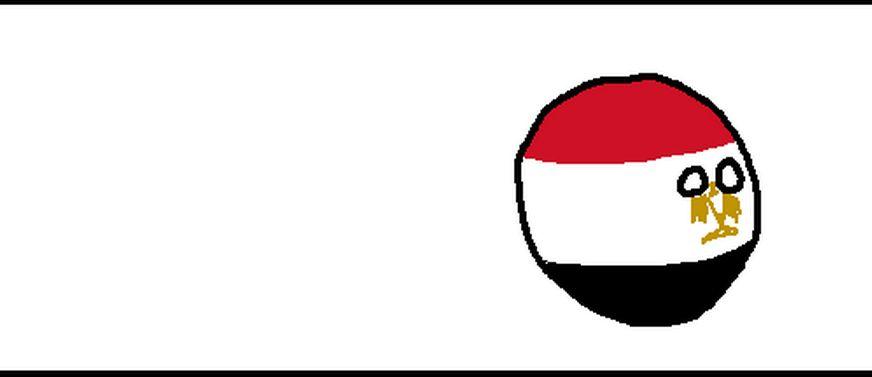 古きエジプト (5)