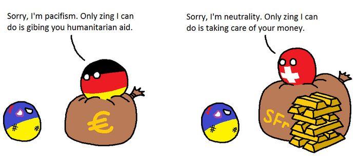 強化版ドイツ (2)
