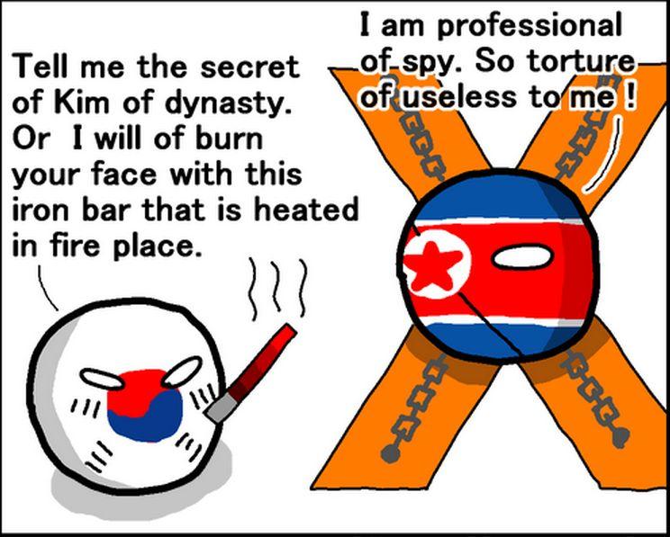 朝鮮のポピュラーなお菓子 (2)
