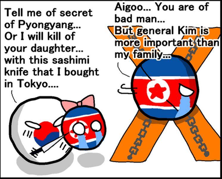 朝鮮のポピュラーなお菓子 (3)