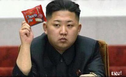 朝鮮のポピュラーなお菓子 (11)