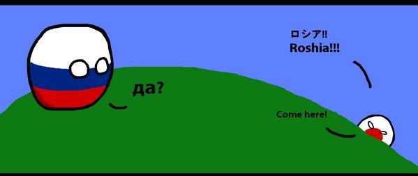 ロシアにとってロシアは十分な大きさではない (3)