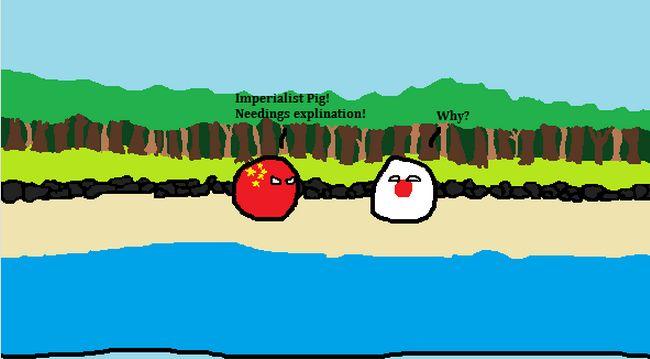 日本の万里の長城 (1)