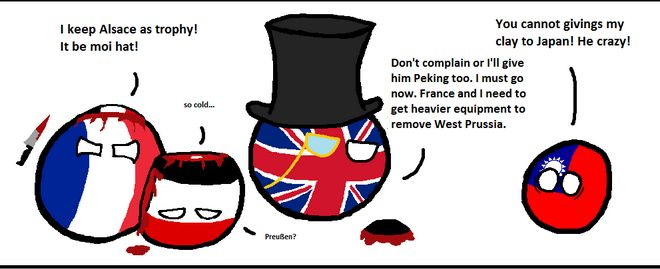 WW1の終結 (3)