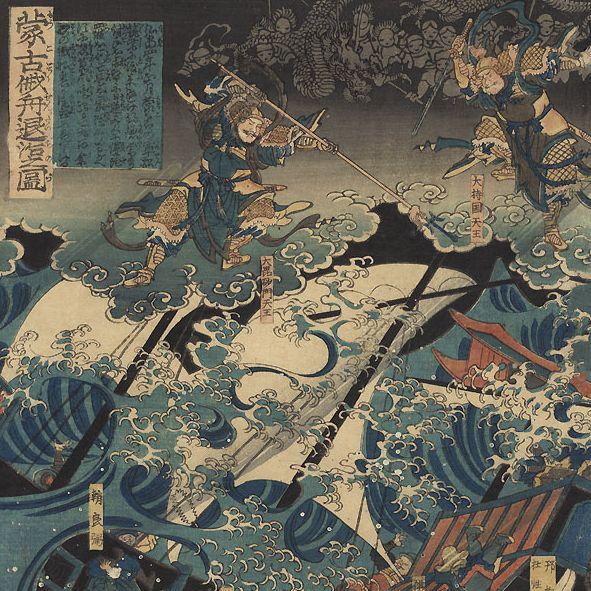日本の栄光ある勝利 (17)