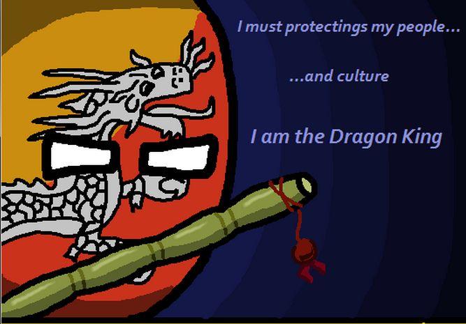 ドラゴンキング (1)