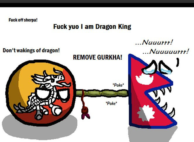 ドラゴンキング (6)