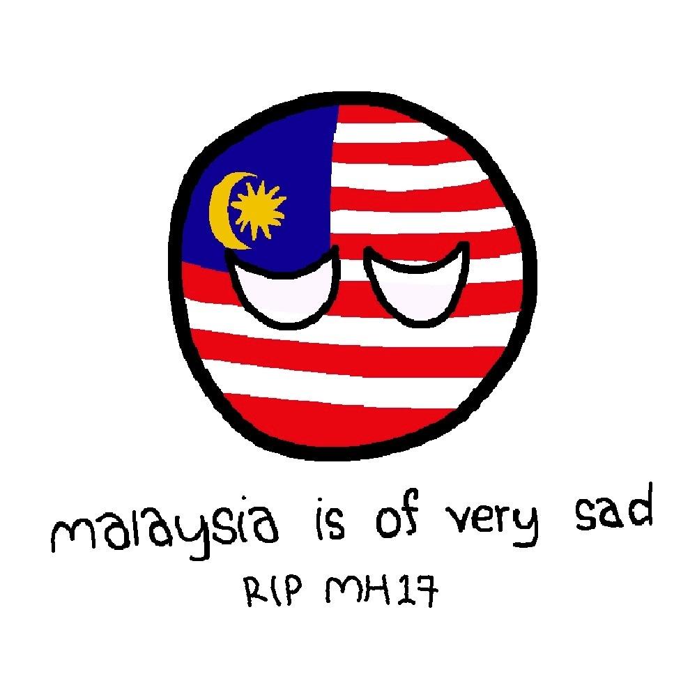 マレーシアのトラブル