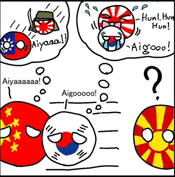 もう一つの旭日旗 (2)