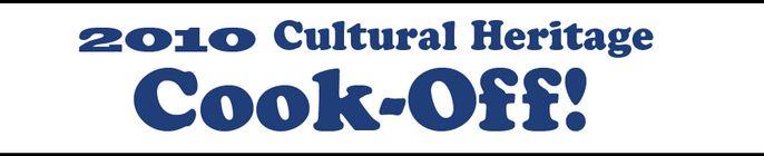 2010年伝統文化料理対決 (2)
