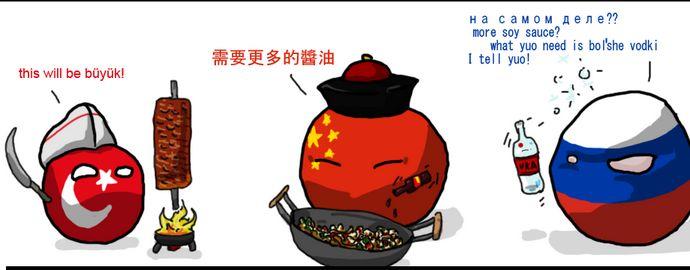2010年伝統文化料理対決 (9)