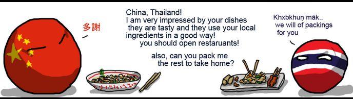 2010年伝統文化料理対決 (22)