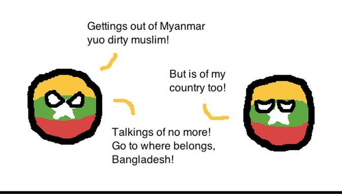 ミャンマーのジレンマ (1)