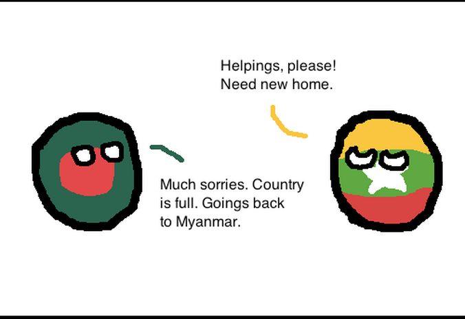 ミャンマーのジレンマ (3)