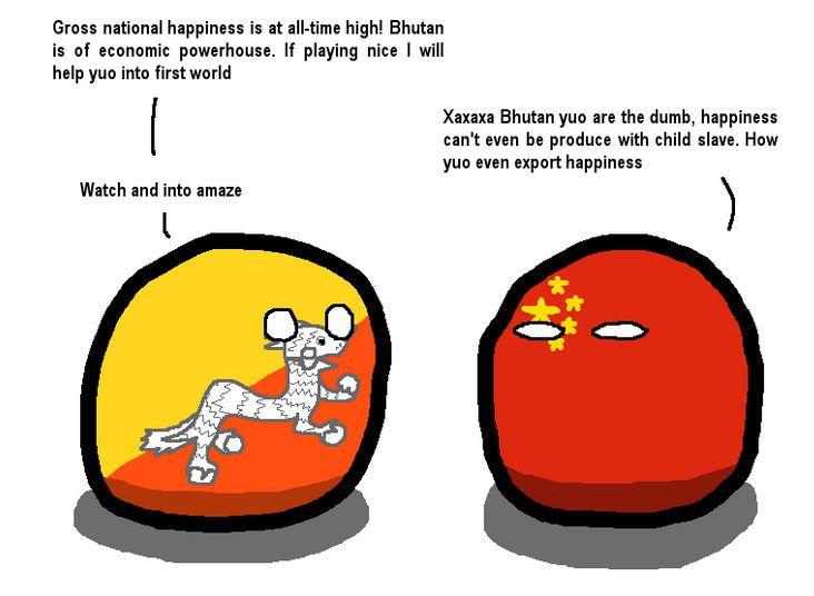 国民総幸福量 (1)